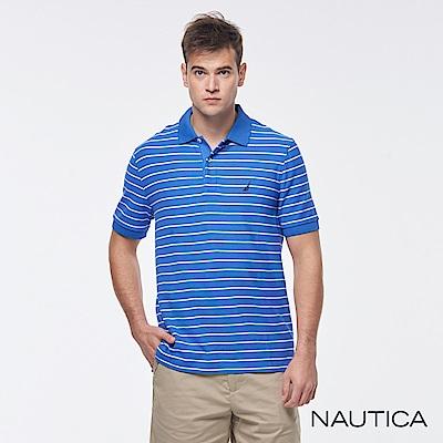 Nautica 經典條紋POLO衫-藍色