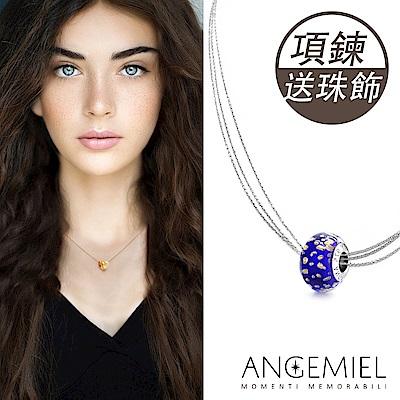 [時時樂限定]Angemiel 義大利進口 925純銀項鍊⓪贈手工珠飾⓪