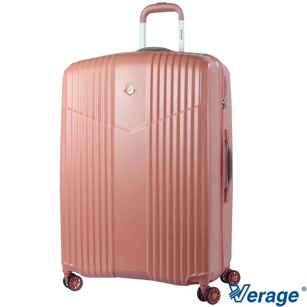 Verage ~維麗杰 28吋超輕量幻旅系列行李箱 (粉)