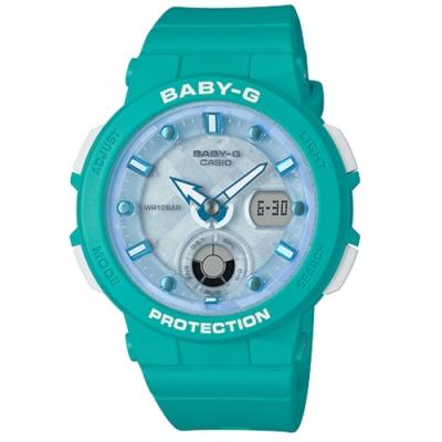 CASIO BABY-G/潮流尖端雙顯運動腕錶/BGA-250-2A
