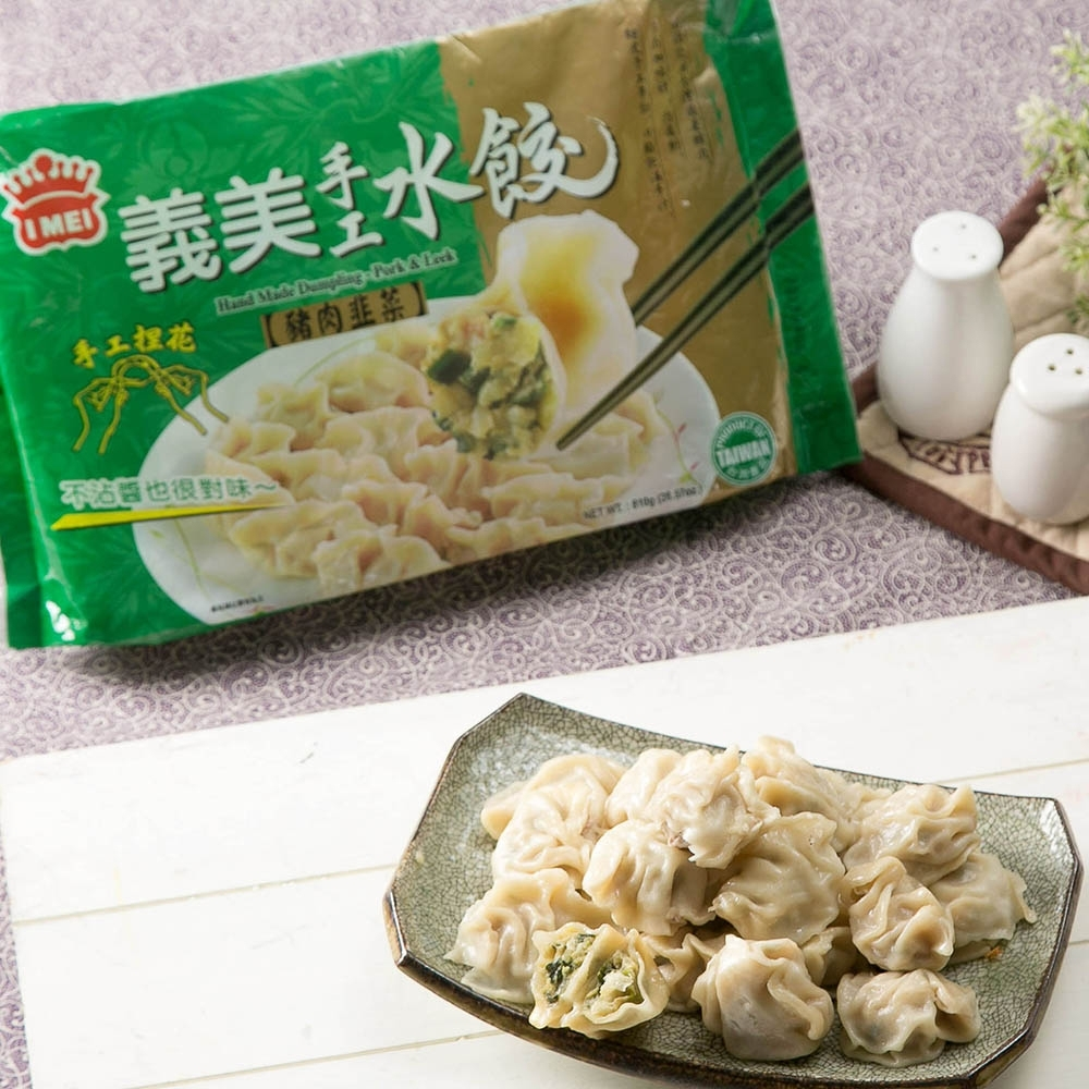 任-義美-手工水餃–韭菜豬肉(810g/盒)