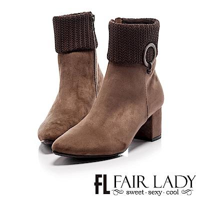 Fair Lady 針織裝飾尖頭粗跟靴 摩卡