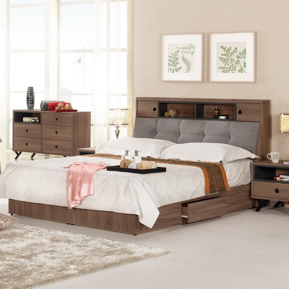 Boden-洛克5尺雙人床組(床頭箱+抽屜床底)(不含床墊)