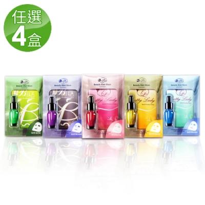 【Dr.Piz 沛思藥妝】超能保濕安瓶面膜(五款可選-3片/盒) - 任選四盒組