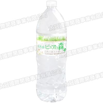 森源礦泉水(2000ml)