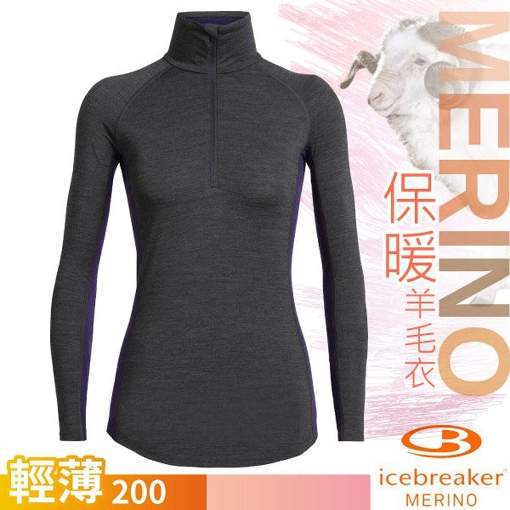 Icebreaker 女新款 美麗諾羊毛輕薄款 ZONE 網眼透氣半開襟長袖上衣灰/紫