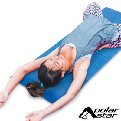 【POLARSTAR】輕量化折疊運動墊『深藍』P18640