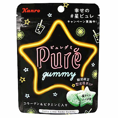 KANRO Pure檸檬鹽蘇打風味軟糖(52g)