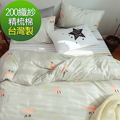 La Lune MIT 頂級精梳棉200織紗新式雙人兩用被單人床包四件組 療癒系萌狐