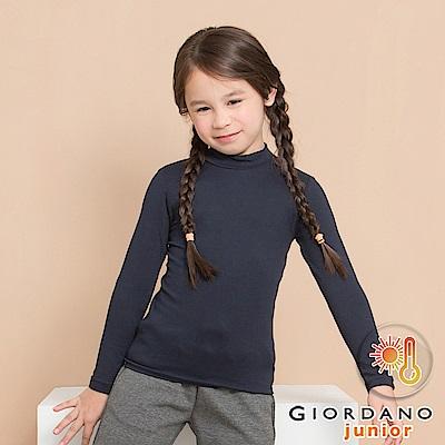 GIORDANO 童裝G-Warmer彈力舒適高領極暖衣-04 標誌海軍藍