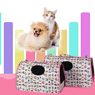 媽媽咪呀 輕巧透氣寵物提籠寵物外出包手提肩背兩用_冰淇淋派對(大)