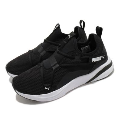 Puma 慢跑鞋 Softride Rift 運動 男鞋 襪套 輕便 舒適 簡約 透氣 球鞋 黑 白 19384501