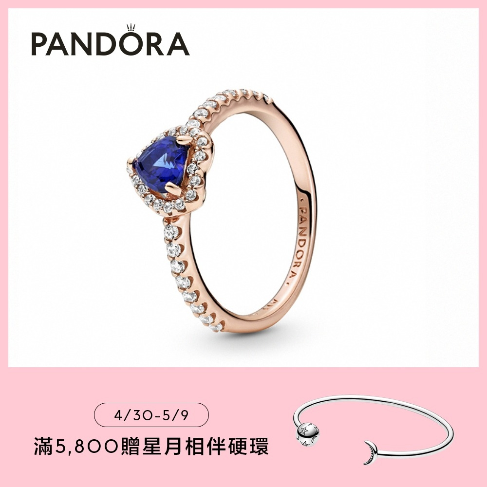 【Pandora官方直營】璀璨藍色立體心形寶石戒指