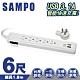 SAMPO 聲寶單切5座3孔6尺3.1A雙USB延長線 (1.8M) EL-U15R6U3 product thumbnail 1