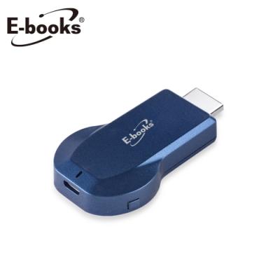 E-books X67 HDMI 無線影音同步分享器