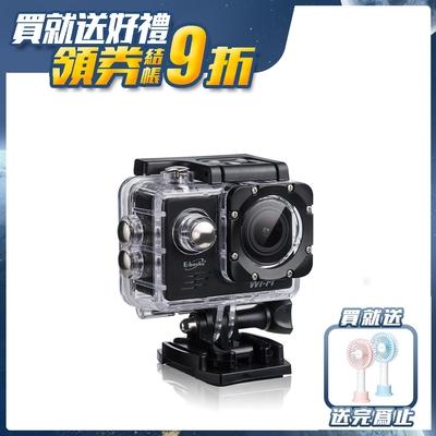 E-books P2 高畫質4K WiFi運動攝影機贈防水殼
