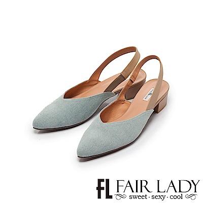 Fair Lady Hi Spring V型素面拉帶尖頭低跟涼鞋 牛仔藍