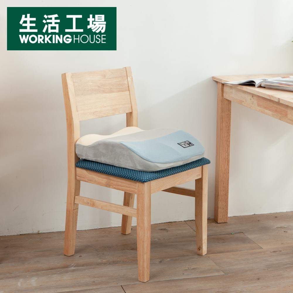 【生活工場】絢藍質紋低反彈坐墊