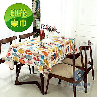 Washcan瓦士肯 清新印花桌巾-巴黎小藝廊-彩色 120x170cm