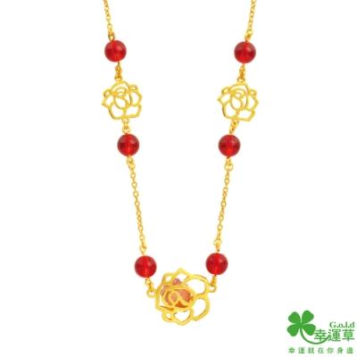 幸運草金飾 玫瑰香頌黃金/水晶項鍊