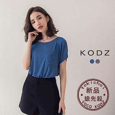 東京著衣-KODZ 休閒愜意高級棉料圓領T恤上衣(共兩色)