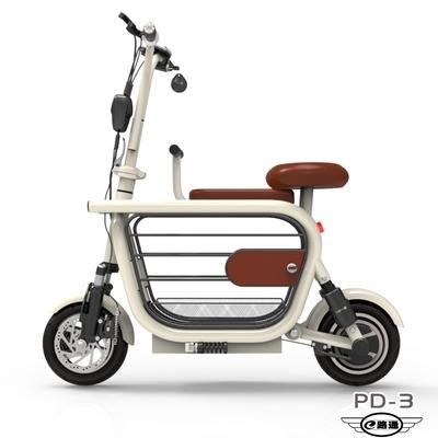 【e路通】PD-3寵嘟 48V 高碳鋼 鋰電 10AH 雙避震LED燈 摺疊電動車