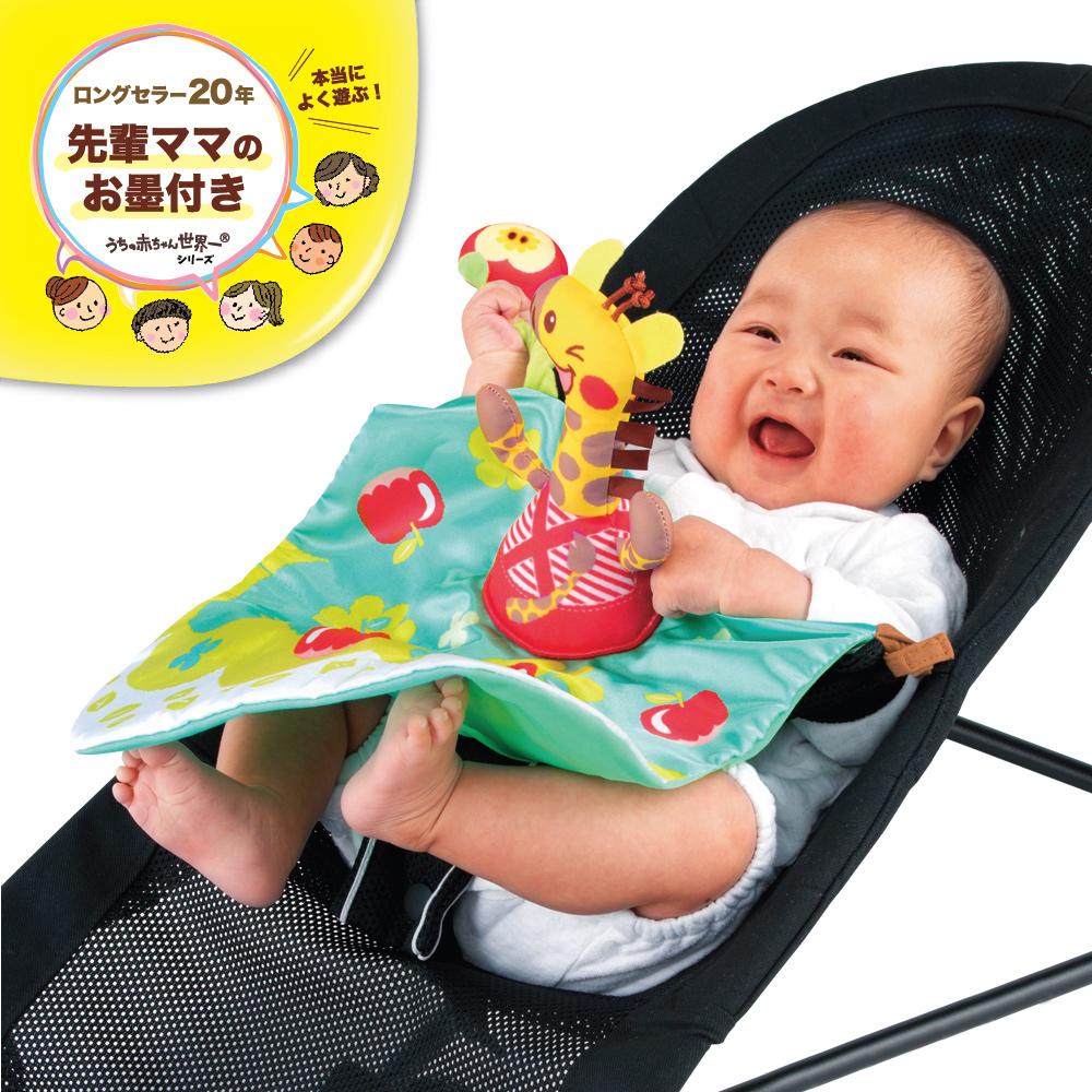 日本People-全身刺激動感玩具(0m+)(固齒器/咬舔玩具/安撫玩具/可水洗)