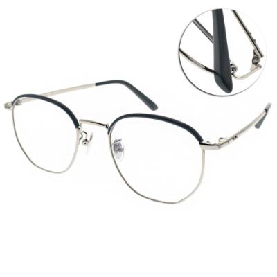 NINE ACCORD光學眼鏡  韓系質感多邊款/深青-槍 #PLACO AFFECT C5