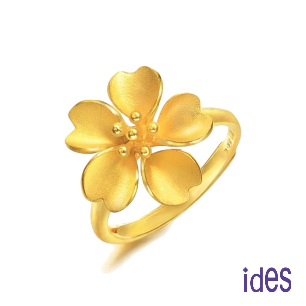 ides愛蒂思 時尚輕珠寶鍍黃K金戒指/花朵