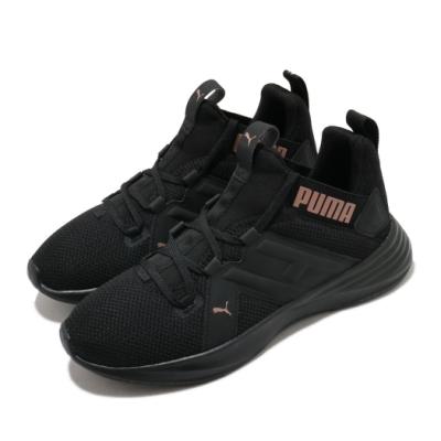 Puma 慢跑鞋 Contempt Demi 襪套 女鞋 輕量 透氣 舒適 運動 球鞋 穿搭 黑 粉 19316201