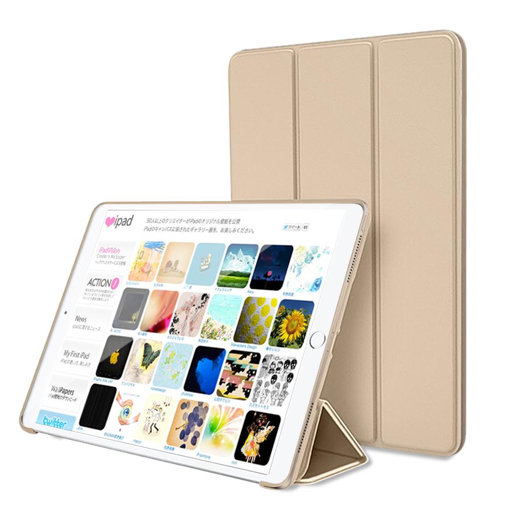 AISURE  2019 Apple iPad Air 10.5吋 豪華三折保護套