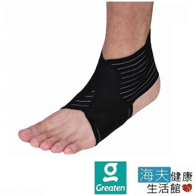 海夫健康生活館  Greaten 極騰護具 基本型護踝(1只) 0001AN