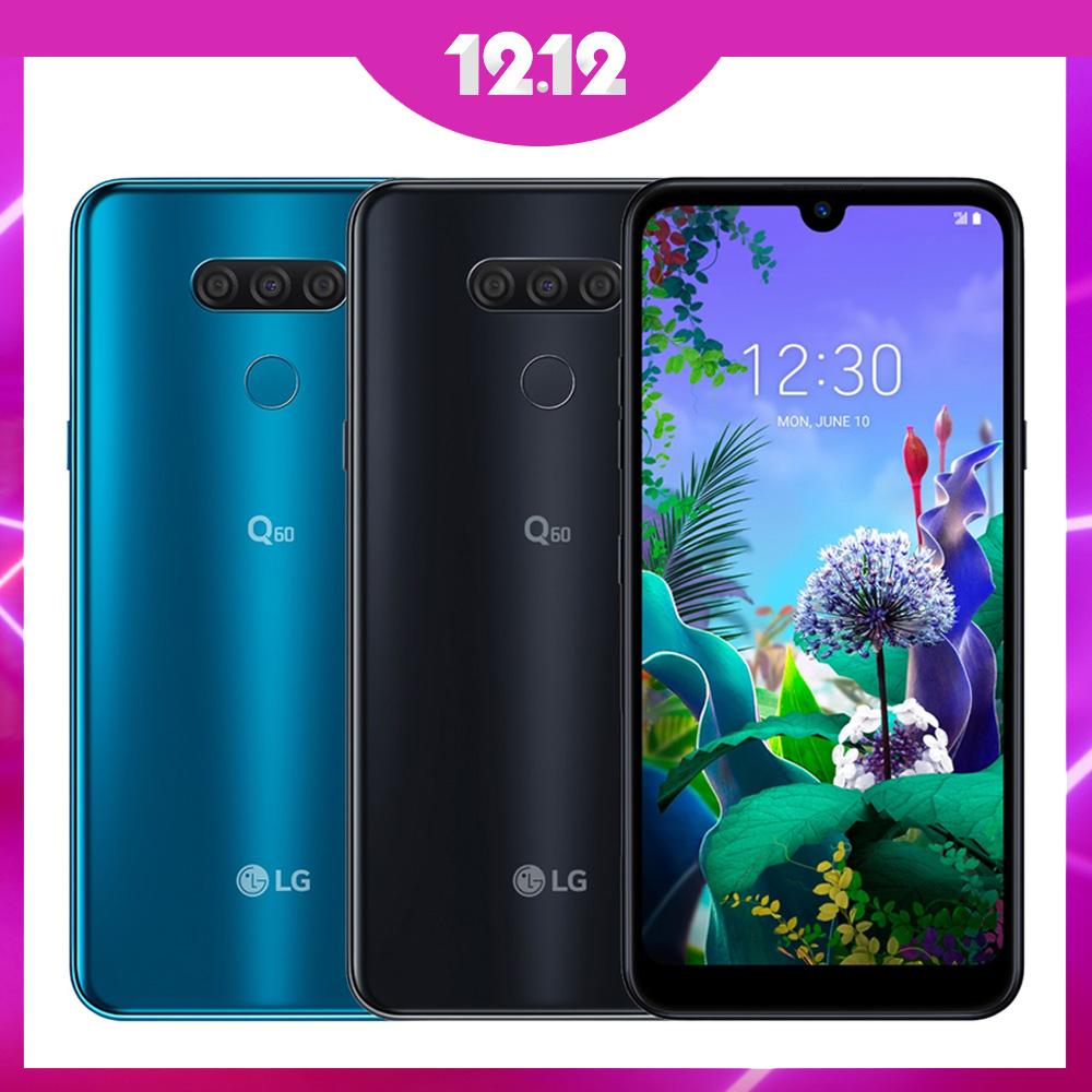 LG Q60 (3G+64G) 三鏡頭大容量大玩樂智慧手機