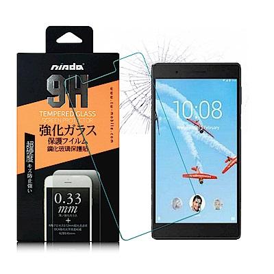 NISDA  Lenovo Tab4 8吋 鋼化 9H玻璃螢幕貼-非滿版