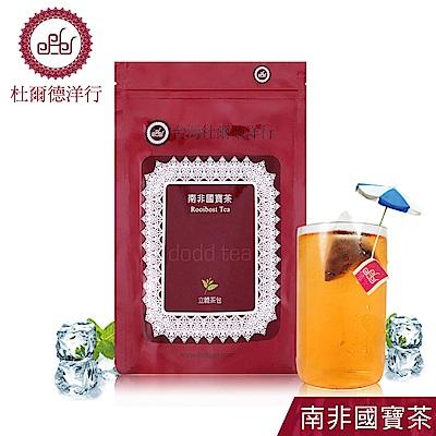 【DODD Tea 杜爾德】南非國寶茶立體茶包(2.5g*15入)