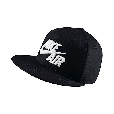 Nike 帽子 Air Trie - Eos Snapback