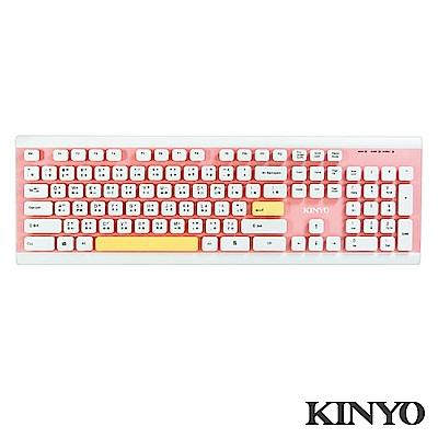 KINYO USB粉彩防水鍵盤LKB90