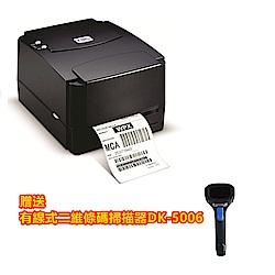 條碼列印機TTP-244 PRO/USB介面送二維條碼掃描器DK-5006