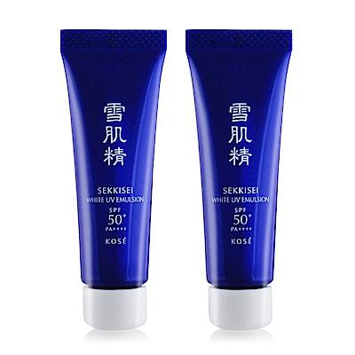 KOSE 高絲 雪肌精光感澄皙UV柔膚乳SPF50+‧PA++++10gX2
