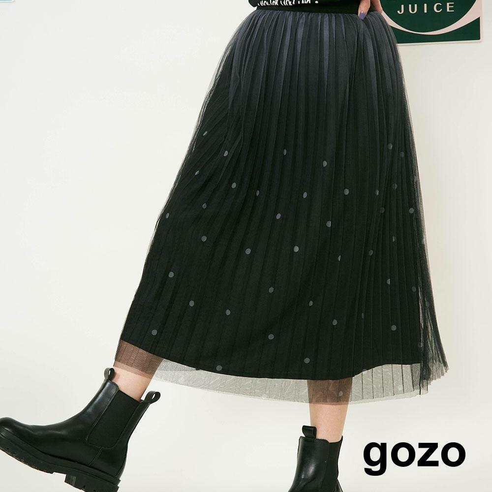 gozo-特殊印漸層網紗裙(兩色)