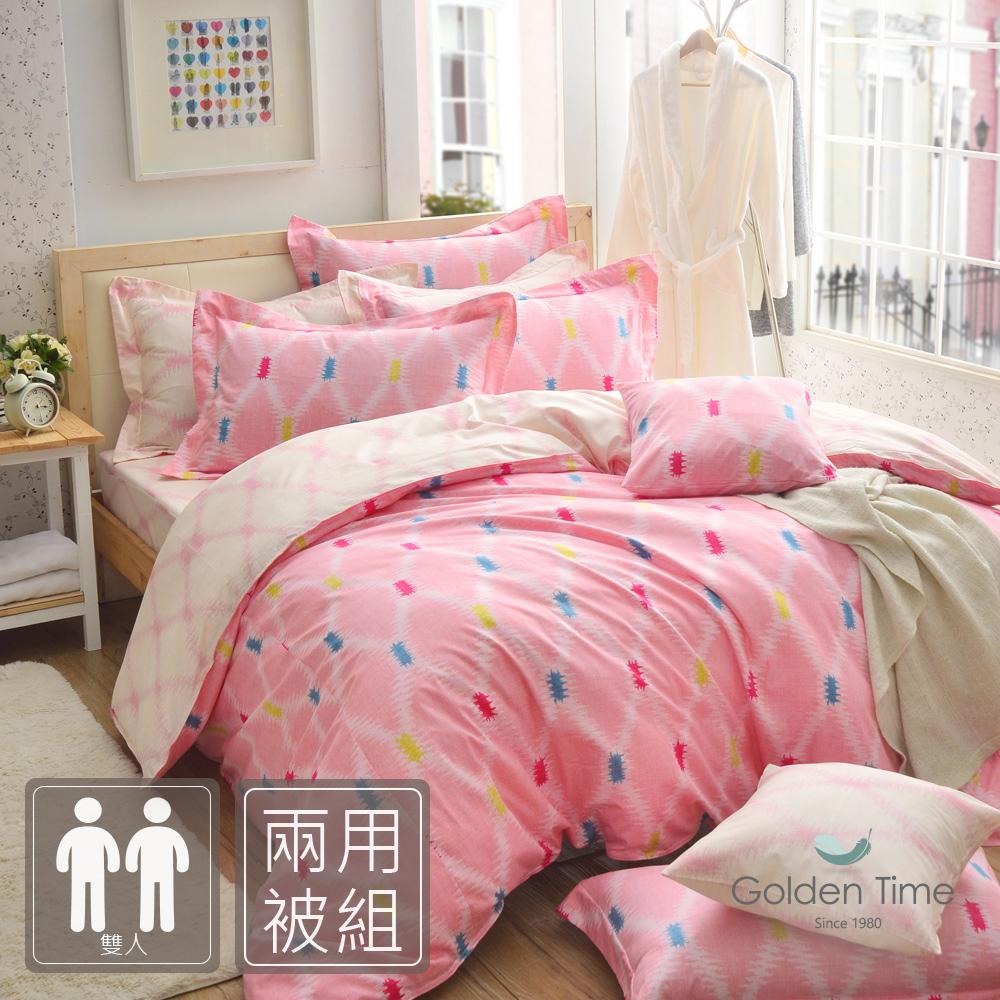 GOLDEN-TIME- 幸福的交叉點-200織紗精梳棉-兩用被床包組(粉-雙人)