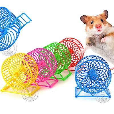 dyy》酷炫跑輪|風火輪直徑13cm(倉鼠/老鼠用)顏色隨機出貨