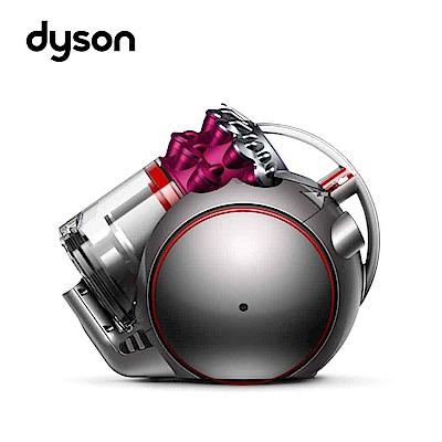 ★限量福利品★Dyson V4 digital Fluffy CY29圓筒式吸塵器 (桃紅