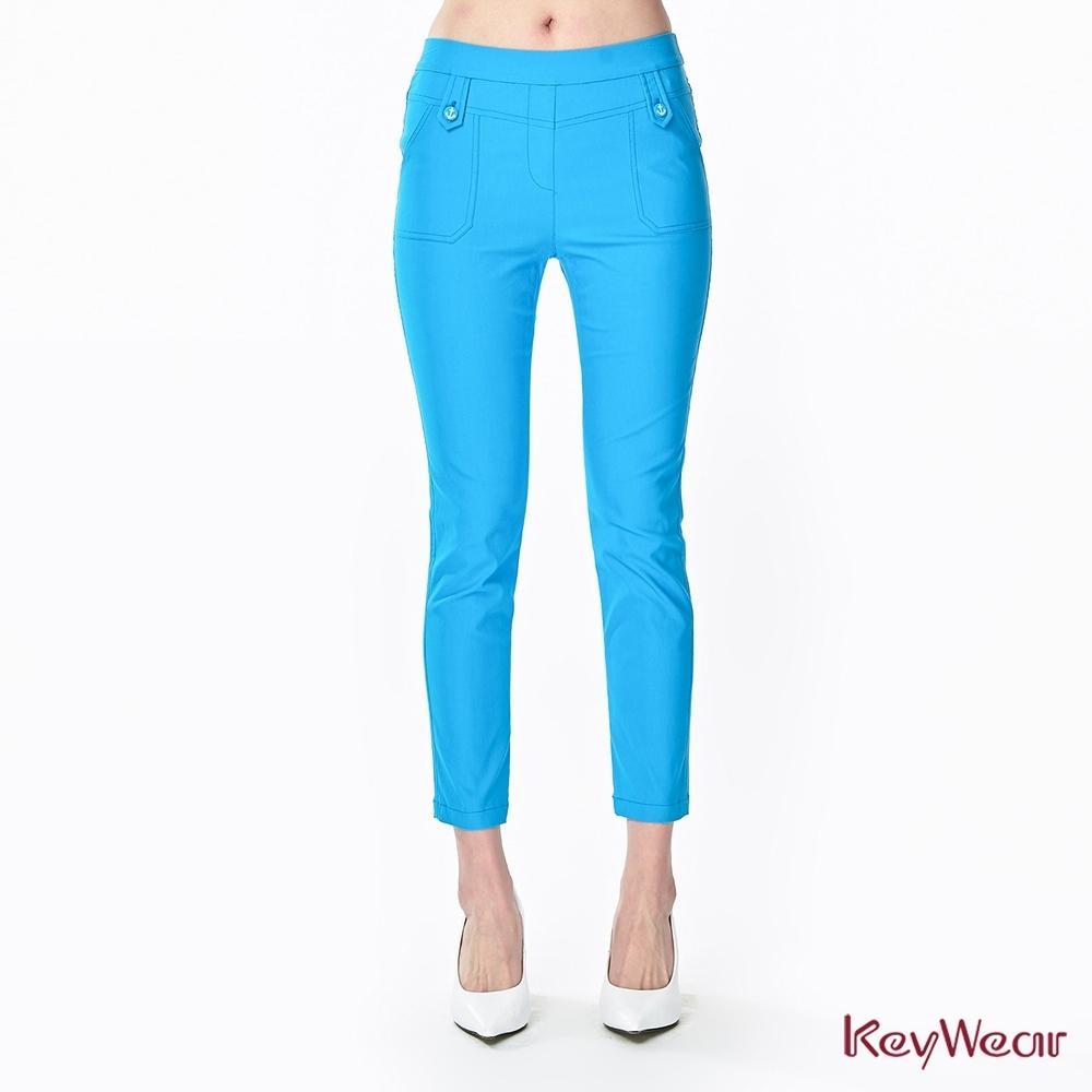 KeyWear奇威名品    海軍風釦飾設計彈性修身褲-水藍色