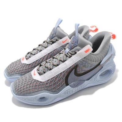 Nike 籃球鞋 Cosmic Unity EP 運動 男鞋 輕量 透氣 舒適 避震 包覆 球鞋 穿搭 灰 藍 DD2737002