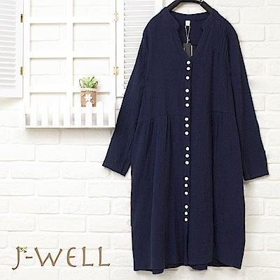 J-WELL 排釦棉麻長洋裝外套