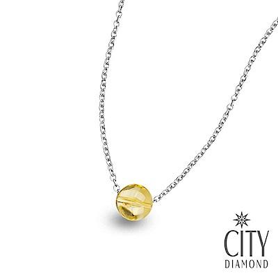 City Diamond引雅 【手作設計系列 】開運天然黃水晶單顆項鍊