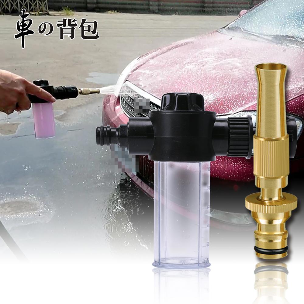 車的背包 強力可調式噴槍洗車起泡組(全銅噴嘴+起泡器)