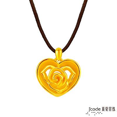 J code真愛密碼 薔薇心語黃金墜子-立體硬金款 送項鍊