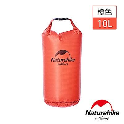 Naturehike 10L超輕密封薄型防水袋 浮潛包 橙色-急